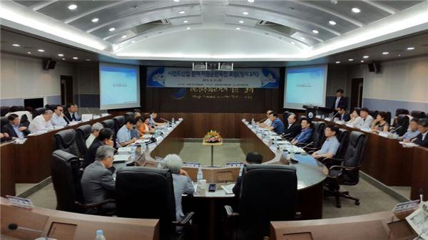 시멘트업계, '자원순환촉진 포럼' 개최…'자원순환'·'환경문제' 해결에 총력