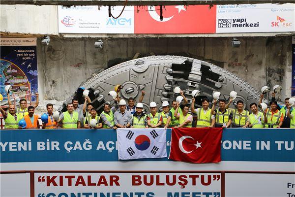 SK건설, 유럽·아시아 잇는 터키 유라시아 해저터널 관통