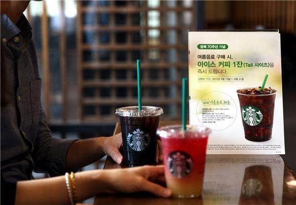스타벅스, 아이스커피 증정 이벤트 10일만에 100만잔 돌파