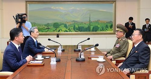 남북 고위급 회담, 합의문 타결 직전에서 또 다시 '난항'