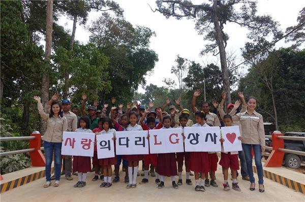 LG상사, 인도네시아 지역사회에 '사랑의 다리' 기증
