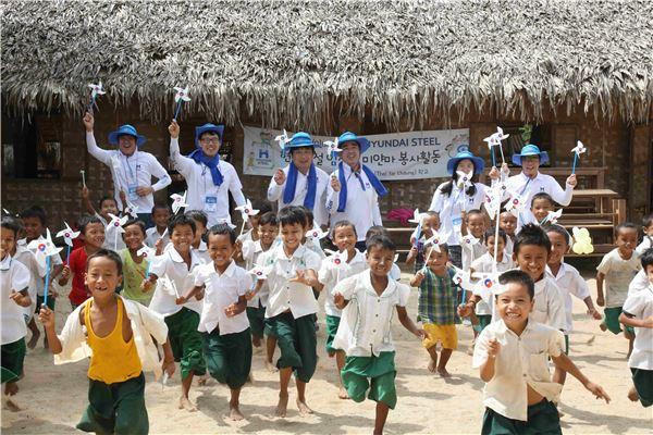 현대제철, 미얀마 초등학교에서 봉사활동 실시