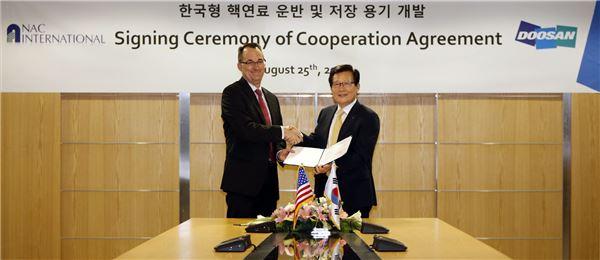 두산중공업, 한국형 '사용후핵연료' 저장용기 개발나서