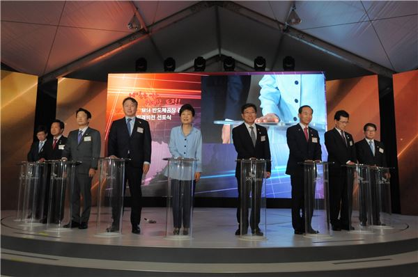 SK하이닉스, 생산 기반 확충에 46조원 파격 투자(종합)