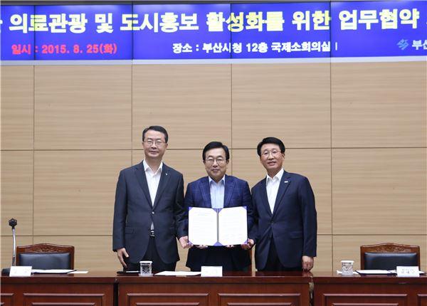 아시아나항공, 부산시와 '의료관광 활성화' 업무제휴 체결