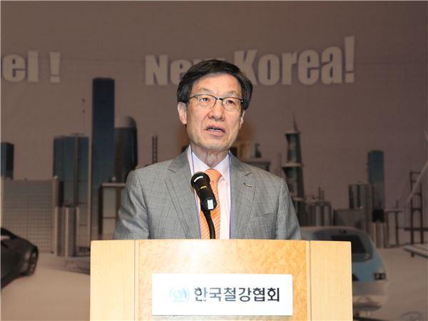 """권오준 회장 """"철강업계 위기 극복 위해 과감한 도전 필요"""""""