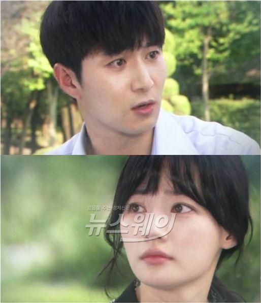 """'그래도 푸르른 날에' 김민수, 송하윤에 """"그만 용서하면 안되겠나"""""""