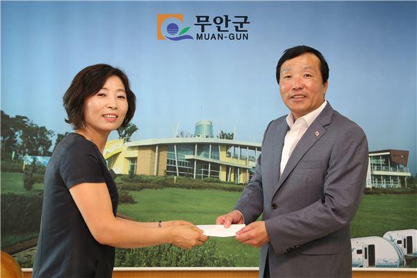 무안군 생활개선연합회, 승달장학금 3년 째 '쾌척'
