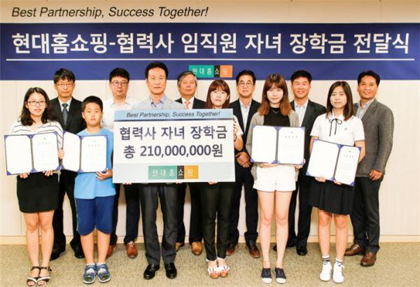 현대홈쇼핑, 협력사 임직원 자녀에게 장학금 전달