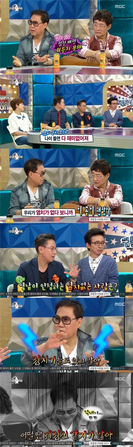 """'톰과 제리' 조영남-윤형주, 윤형주 """"조영남, 본받고 싶지 않다"""""""
