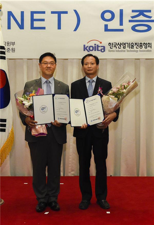 LG하우시스, '자동차 경량화부품 신기술 인증' 획득