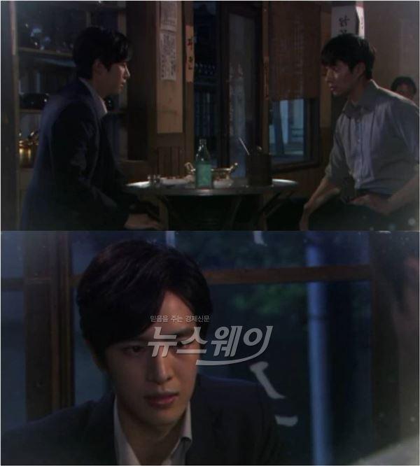 '그래도 푸르른 날에' 이해우, 김민수·송하윤 사랑빌며 미국유학 결심