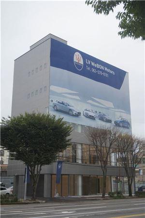 마세라티, 광주 전시장 공식 오픈