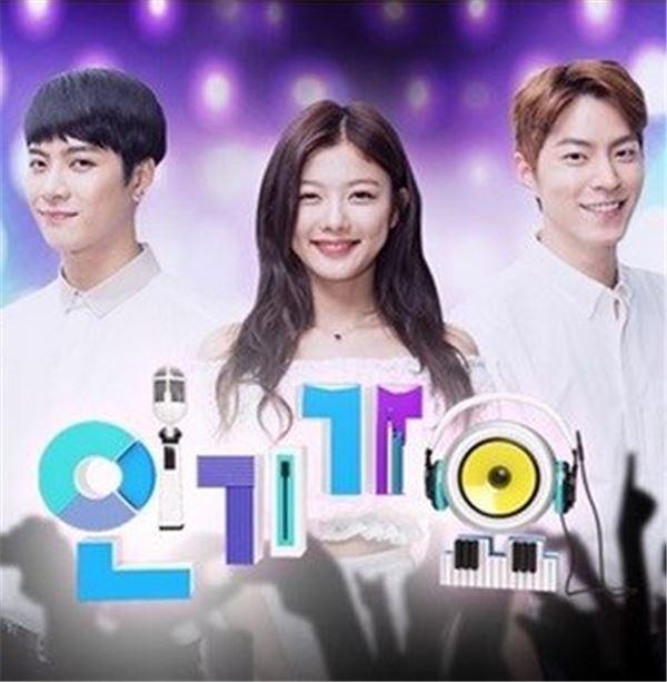 '인기가요' 금주 1위 후보 SG워너비vs소녀시대vs빅뱅