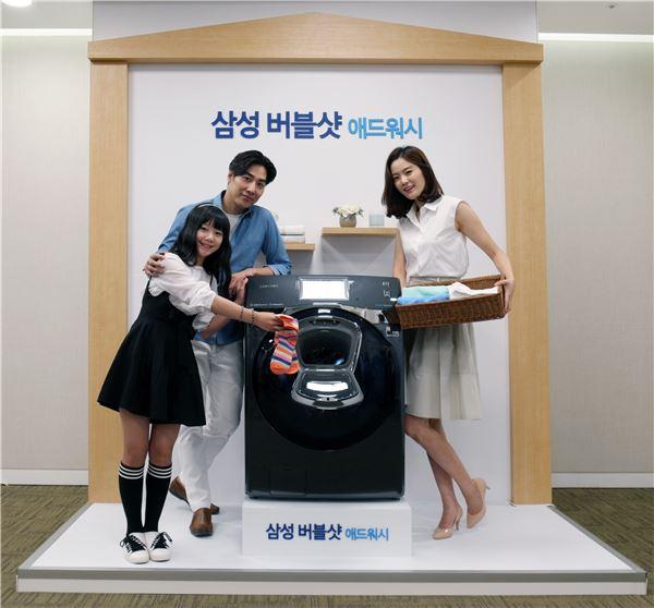 삼성전자, 프리미엄 세탁기 신제품 '버블샷 애드워시' 출시
