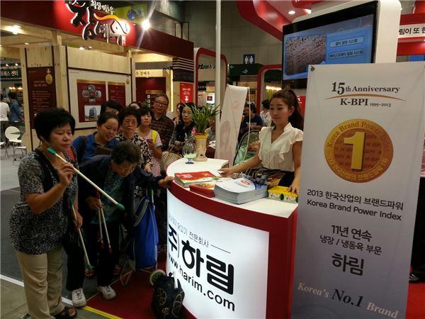 하림, 축산물 브랜드 페스티벌 참가 및 추석 선물 예약 판매