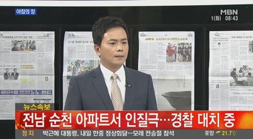 50대 남성, 순천 아파트서 인질극…경찰 설득 중 (2보)