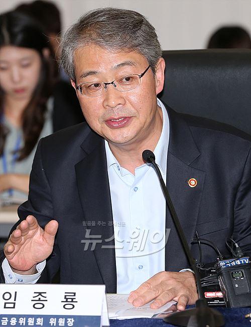 """임종룡 금융위원장 """"코넥스시장 성공은 금융개혁의 핵심"""""""