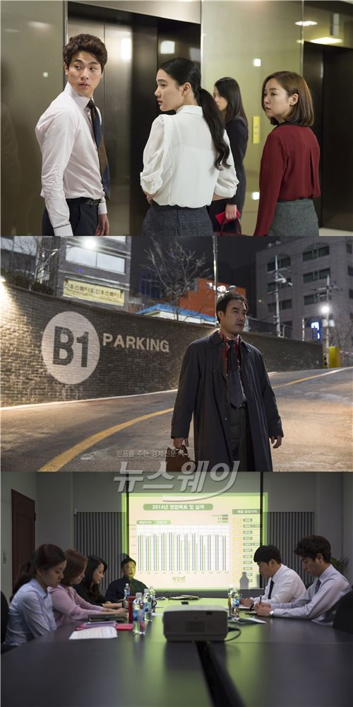 """'오피스', 소름 오싹 관전 포인트 3가지…""""이거 알고 보면 더 무서운데"""""""