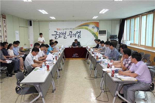 영산강사업단, 영산강Ⅳ지구 사업여건변화조사 토론회 실시