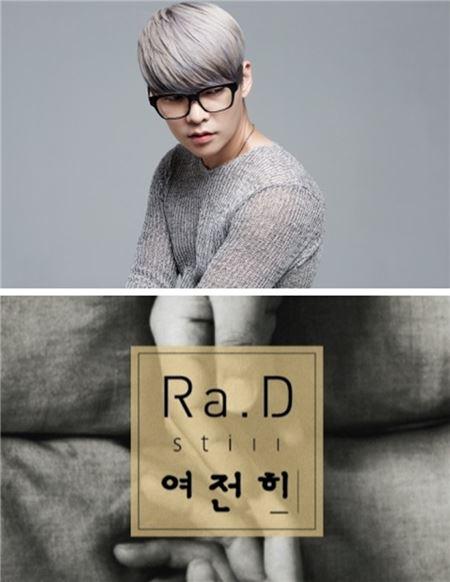 라디(Ra.D), 오늘(4일) 정오 '여전히' 공개하며 약 1년만 컴백…애절한 감성