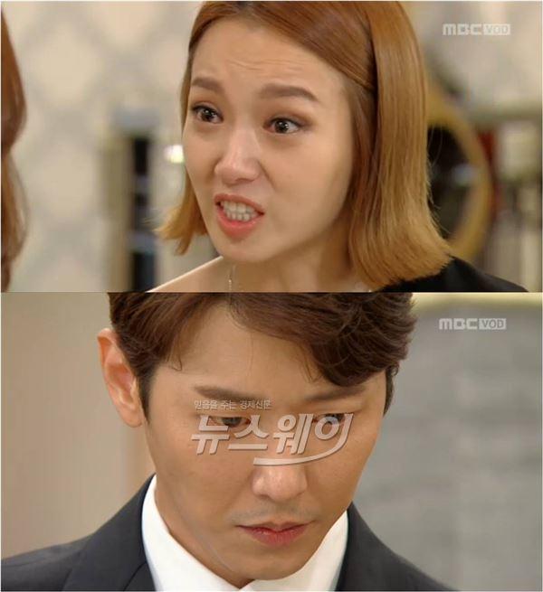 """'이브의 사랑' 김민경, 김영훈 정체 알고 경악… """"둘이 짜고 날 속였어?"""""""