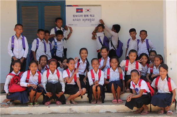 아시아나항공, 캄보디아서 '행복학교' 현판식 개최