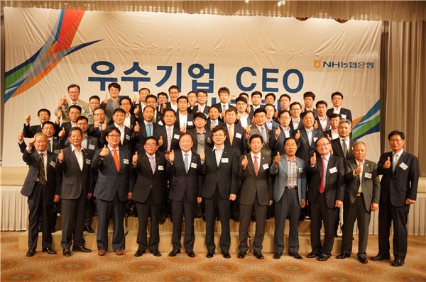 NH농협은행, 울산지역 우수기업 CEO 초청 간담회 개최