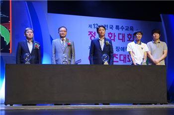 넷마블 '제11회 전국장애학생 e스포츠대회' 개최