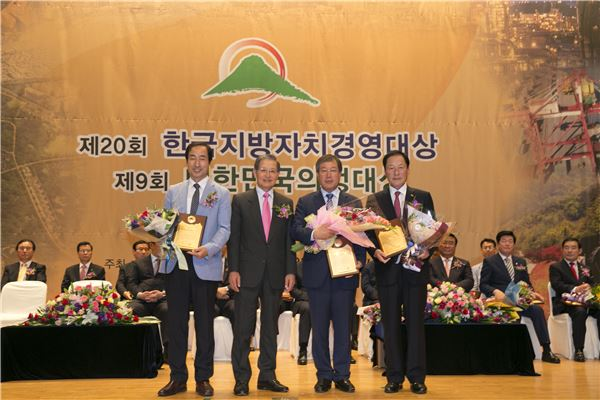 박철환 해남군수, 한국지방자치경영대상 '최고경영자상' 수상