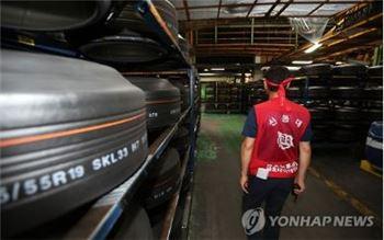 금호타이어, 노조 '무노동무임금' 보전 억지...매출 손실 350 육박