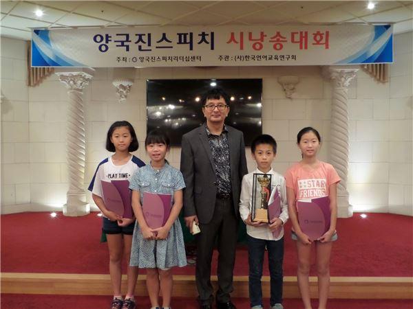 함평군드림스타트센터, 시낭송대회 '대상·최우수상' 영예