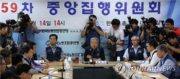 한국노총, 노사정 대타협안 최종 승인