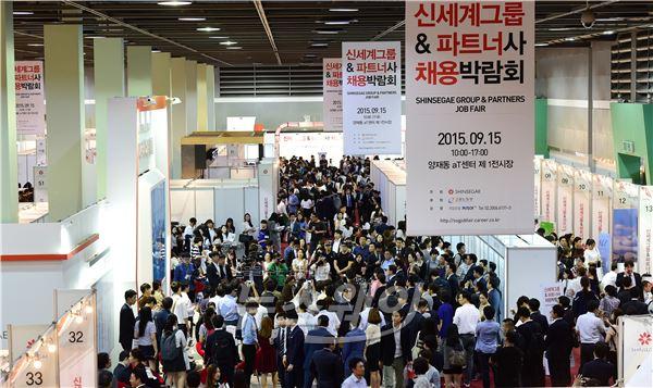 신세계 채용박람회에 1만여 명 구직자들 몰려