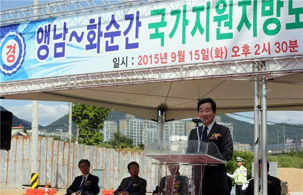 """이낙연 도지사,  """"앵남~화순 간 지방도 추석맞아 '조기 개통'"""