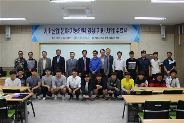 목포대, '기초산업 용접 인력양성 과정 수료식' 개최