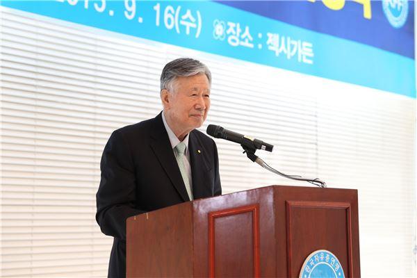 이중근 부영그룹 회장, 역사서 '미명(未明) 36년 1만2768일'출간