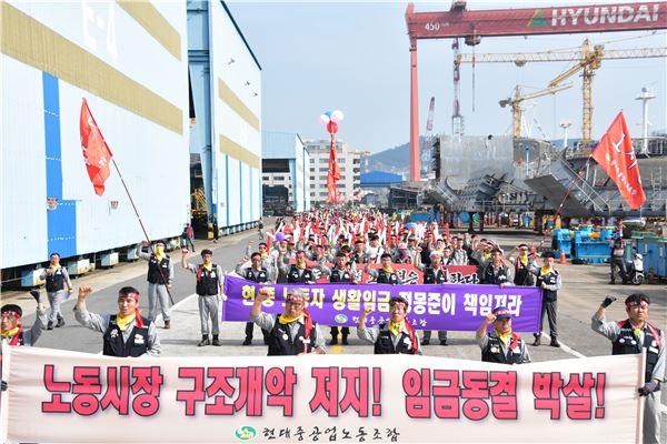 조선·자동차 노조, 17일 '공동집회'…현대重 노조는 4차 부분파업