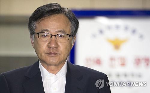200억 손실 김신종 前 광물공사사장 기소…자원개발 비리 수사 사실상 마무리