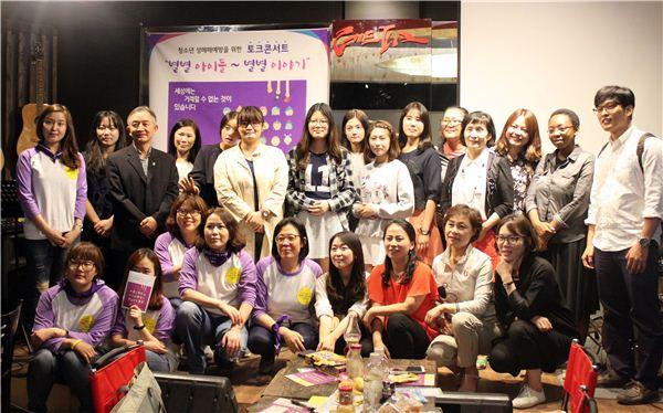 목포대, '성매매예방을 위한 토크콘서트' 참가