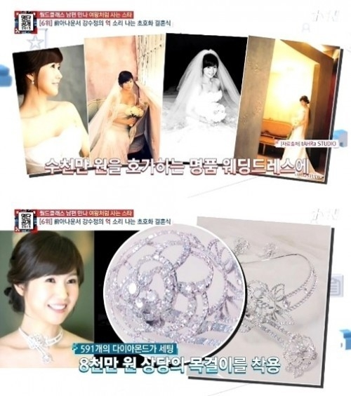 '명단공개' 강수정, 여왕처럼 사는 스타 6위…'591개의 다이아몬드가?'