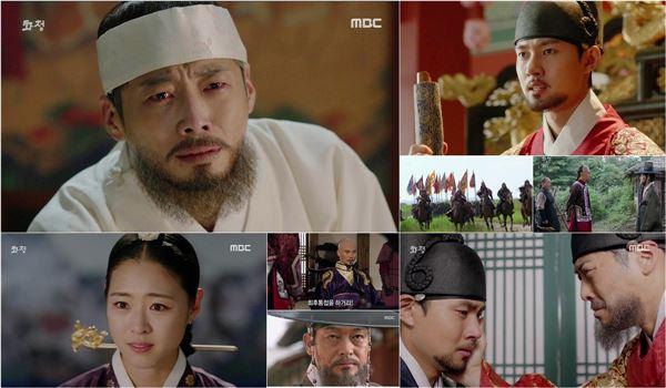 '화정' 김재원, 이민호 보위 올리고 세상 떠났다