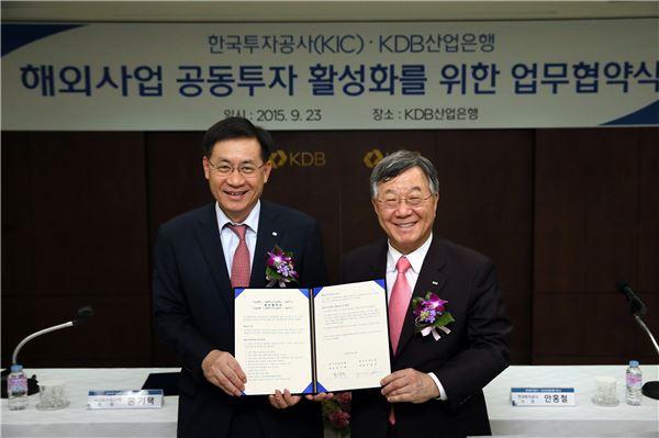 KDB산업은행, 20억달러 펀드 조성