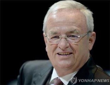 '배출가스 조작' 폭스바겐 CEO 결국 사퇴