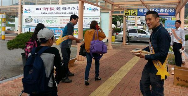해남군, 버스터미널 등 귀성객 대상 '해남 쌀' 홍보