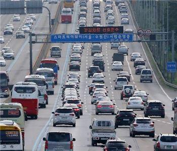 고속도로 정체 대부분 풀려…일부 지체 구간은?