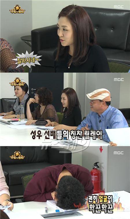 """무한도전 추선특선영화 """"연휴 끝은 '무도 멤버' 목소리로 마무리"""""""