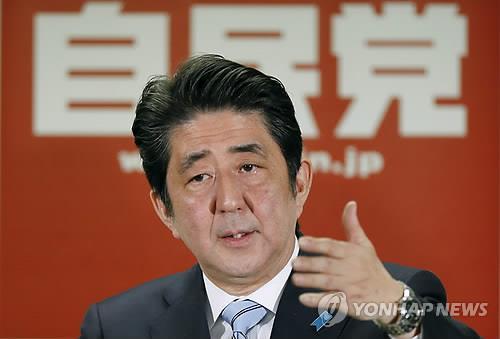 日 아베 총리, G4 정상회동서 'UN 안보리 상임위 진출 의지' 드러내