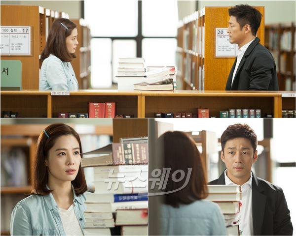 김현주·지진희, 다시 사랑해도 될까요… '애인있어요' 도서관 재회
