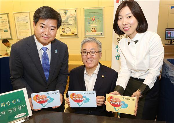 김종덕 문체부 장관, KEB하나은행서 청년희망펀드 가입